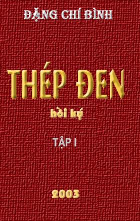 bia_thepden1