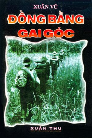 DBGG_bia-300