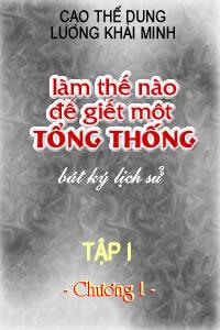 tap1-1