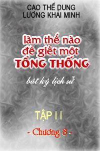 tap2-8