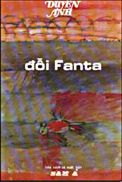 doifanta_cover_nama