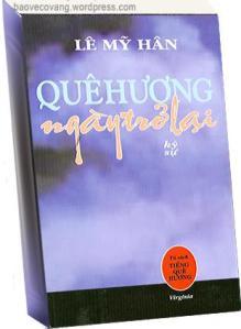 QHNTL_book