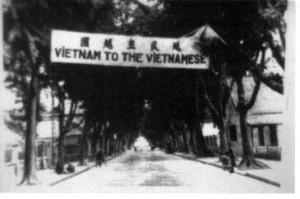 banner_1945