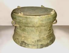 Trống đồng văn hóa Đông-Sơn    (500-100 tCL ) loại Heiger I B2 – Thanh Hóa