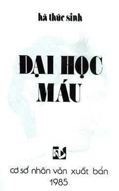 daihocmau_bia