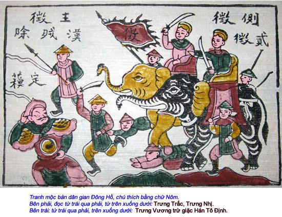 Tranh dân gian Đông Hồ vẽ Hai Bà Trưng