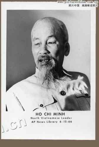 hochiminh_apnews-juin1966