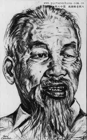 Chân dung Hán (Hồ Chí Minh) vẽ bởi họa sĩ John Carlton. AP Wirephoto lưu (d41850) 1969.  Nguồn: Hoa Nam.</i