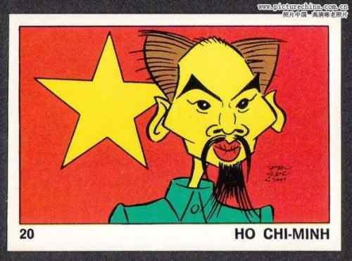 Tháng 7 năm 1970, sau khi Hồ Chí Minh qua đời, Trung Cộng ghi công, mở cuộc thi sáng tác vẽ tranh hí họa. Hoạ sĩ Phi Canh đoạt giả nhất với tác phẩm Cáo Hán (Hồ Chí Minh), loan tải trên báo: Nghệ thuật tranh ảnh (Picturechina).  Nguồn: Hoa Nam.