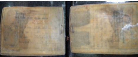Mặt trước và mặt sau của thẻ quân nhân