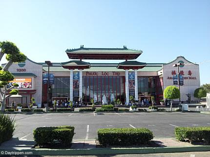asain-garden-mall