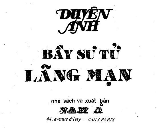 DABaySuTuLangMan_frontpage