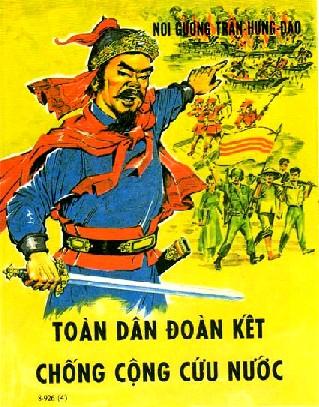 """Bích chương của chính phủ VNCH tuyên truyền cho chính sách """"chống cộng cứu nước"""" bằng cách dựa vào nhân vật lịch sử Trần Hưng Đạo.  (nguồn ảnh: http://chinhhoiuc.blogspot.ca/)"""