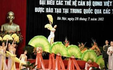 Hội nghi tri ơn Tàu do Phùng Quang Thanh và bộ sậu tổ chức