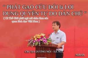 phat gao