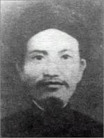 Thủ khoa Huân 1830 -1875 (nguồn: http://vanvn.net/news/34/581-thu-khoa-huan-mot-nha-tho-yeu-nuoc.htm)