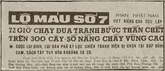 Lộ máu số &, bản tin tháng 3, 1975, báo Độc Lập. Nguồn: OntheNet