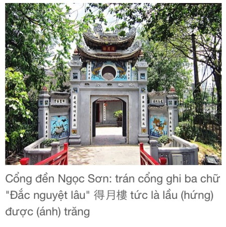 trannhatkim_hanoi4_congdenngocson