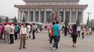 Lăng Mao Trạch Đông, rộng bề ngang