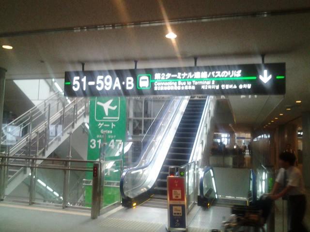 Bức ảnh chụp hình phi trường Narita - Nhật khi tôi chuyển máy bay tới Canada