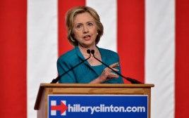 hillary_clinton_campaign_flag_ap_img