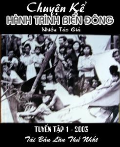 hanhtrinh_tua