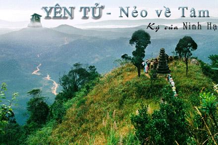 yentu-neovetam