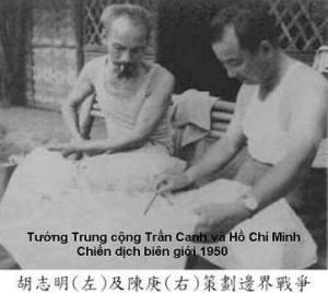 trancanh-hochiminh-1950