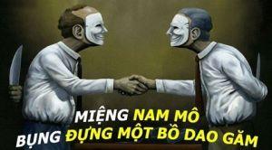 mingnammo-bungdaogam