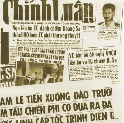 Trang báo Chính Luận nói về quan điểm của 2 phái đoàn Cộng Sản Bắc Việt và Việt Cộng tại bàn hội nghị (lâu đài La Celle Saint Cloud-nước Pháp)
